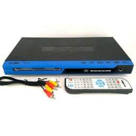 NIKO DVD Player USB