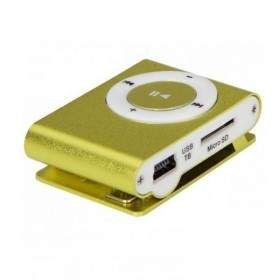 MP3 Player & iPod iCuans MP3 Nano