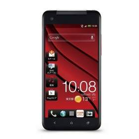HP HTC Butterfly 3