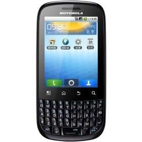 HP Motorola XT311 Fire