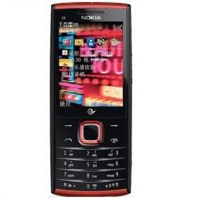Feature Phone Nokia X3-01