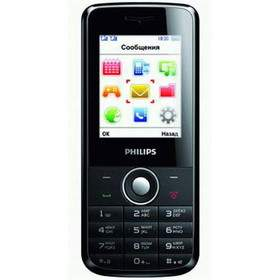 Feature Phone Philips X116