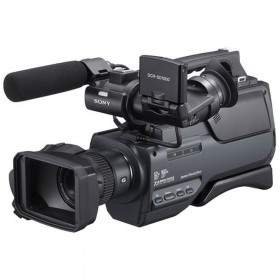 Kamera Video/Camcorder Sony DCR-SD1000E