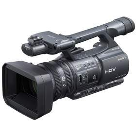 Kamera Video/Camcorder Sony HDR-FX1000E