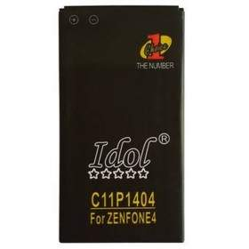Idol C11P1404