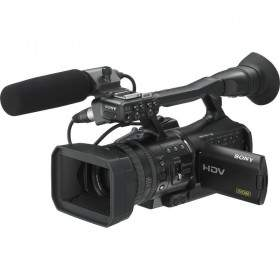 Kamera Video/Camcorder Sony HVR-V1P