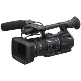 Kamera Video/Camcorder Sony HVR-Z5P