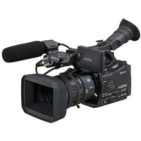 Kamera Video/Camcorder Sony HVR-Z7E