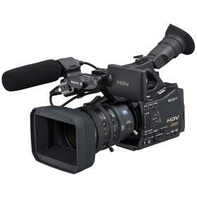 Kamera Video/Camcorder Sony HVR-Z7P