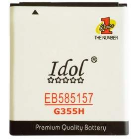 Baterai & Charger HP Idol EB585157 for Samsung Galaxy Core 2