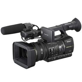 Kamera Video/Camcorder Sony HXR-NX5P