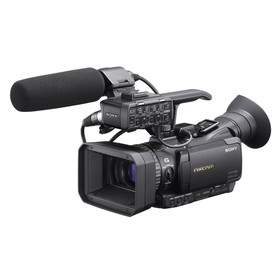 Kamera Video/Camcorder Sony HXR-NX70