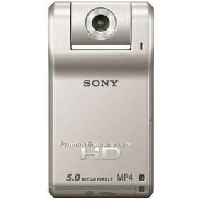 Kamera Video/Camcorder Sony Webbie MHS-PM1