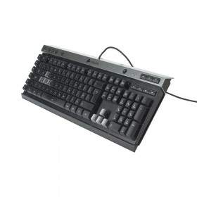 Keyboard Corsair Raptor K40