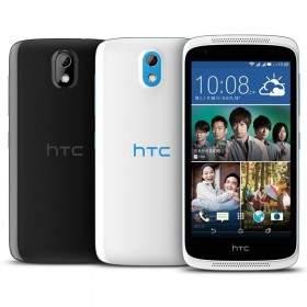 HP HTC Desire 526