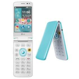 Feature Phone LG GD310 Ice Cream
