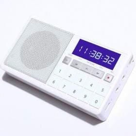 Speaker HP Rapid Boom R-7
