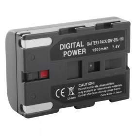 Baterai Kamera SDV SBL-110