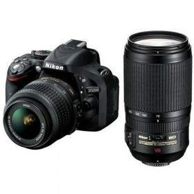 DSLR Nikon D5200 Kit 18-55mm + 70-300mm