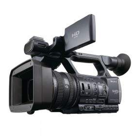 Kamera Video/Camcorder Sony HDR-AX2000E