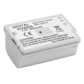 Baterai Kamera SDV JVC-514