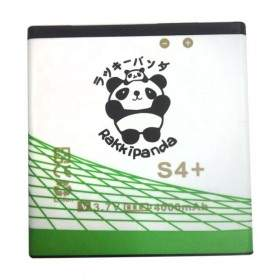 Rakkipanda Advan S4 Plus 4000mAh