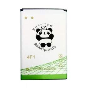 Baterai & Charger Handphone Rakkipanda Huawei Modem 1500mAh