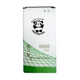 Baterai & Charger HP Rakkipanda Samsung S5 4500mAh