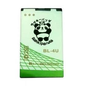 Baterai & Charger HP Rakkipanda Nokia BL-4U 2000mAh