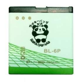 Baterai & Charger HP Rakkipanda Nokia BL-6P 1500mAh