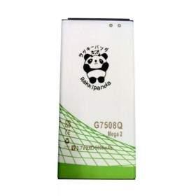 Baterai & Charger HP Rakkipanda Samsung Mega 2 5600mAh