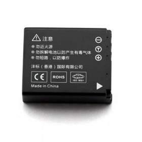 Baterai Kamera fbdianchi Rechargeable Panasonic DMW-S007E