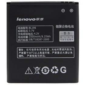 Baterai & Charger Handphone Lenovo BL196