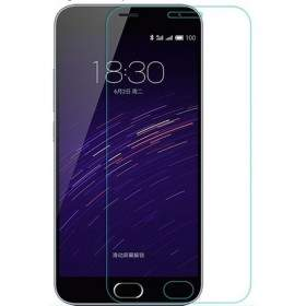 Tempered Glass HP NILLKIN Amazing H Tempered Glass for Meizu M2 Note