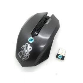 Mouse YSOMC W537