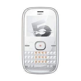 Feature Phone S-Nexian NX-T901