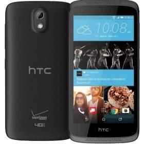 HP HTC Desire 530