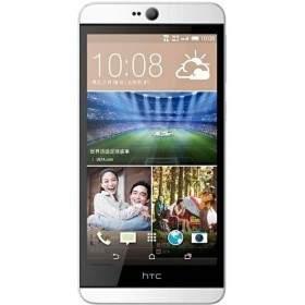 HP HTC Desire 825
