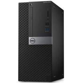 Dell Optiplex 3040SFF | Core i5-6500