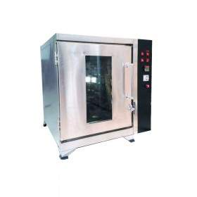 Oven & Microwave Getra DGB-4B