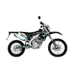 Sepeda Motor Gazgas GE 250 Standard