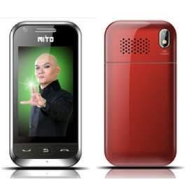 HP Mito 833