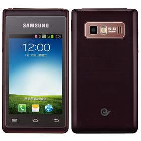 HP Samsung Hennessy W789