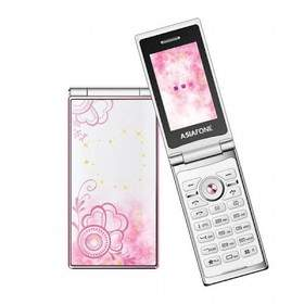 Feature Phone Asiafone AF133