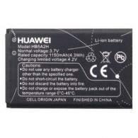 Huawei HB5A2H / HB5A2 1150mAh