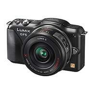 Panasonic Lumix DMC-GX1W Kit