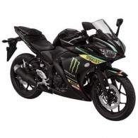 Yamaha R25 Monster Tech Moto GP