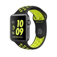 Apple Watch Series 2 Nike+ Edition 42mm