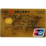 ICBC Indonesia UnionPay Gold