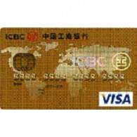 ICBC Indonesia Visa Gold